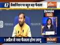Headlines 100: All Indians over 45 to get vaccinated from April 1, says Prakash Javadekar