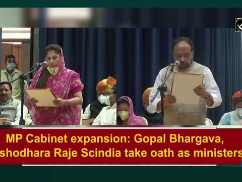 MP Cabinet expansion: Gopal Bhargava, Yashodhara Raje Scindia take oath as ministers