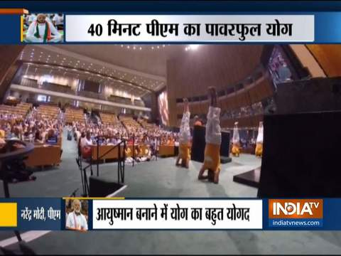 International Yoga Day 2019: Yoga Performed Inside United Nations General Assembly Hall