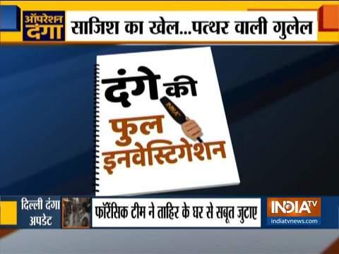 दिल्ली दंगों में मरने वालों का आंकड़ा 42 तक पहुंचा, पुलिस ने मामले में दर्ज की 148 एफआईआर