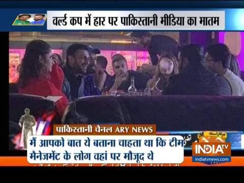 पाकिस्तानी क्रिकेटरों ने टीम इंडिया के साथ मैच से पहले रात में की जमकर पार्टी