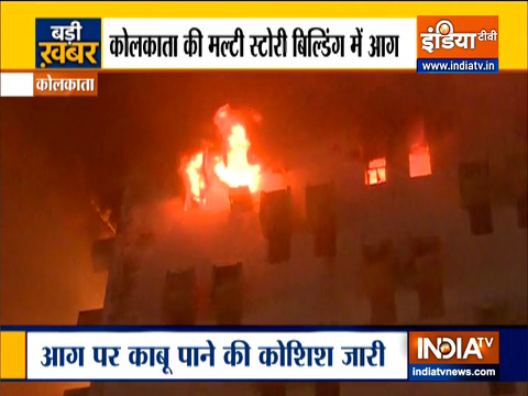 Fire breaks out at building in Kolkata, no casualty reported