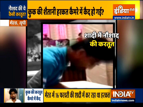 Uttar Pradesh: Police arrested the accused whose video of spitting on rotis in a tandoor at wedding gone viral