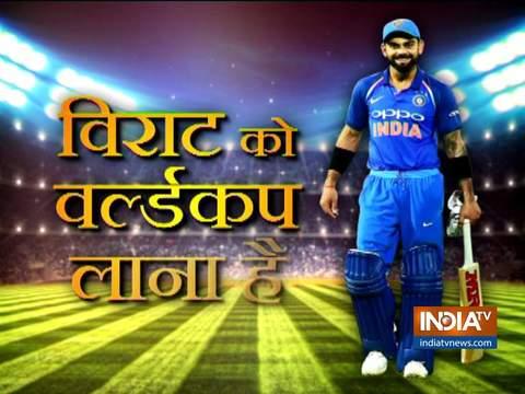 गली बॉय के इस को स्टार ने वर्ल्ड कप 2019 के मद्देनजर भारतीय टीम के लिए बनाया ये खास रैप