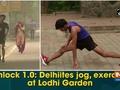 Unlock 1.0: Delhiites jog, exercise at Lodhi Garden