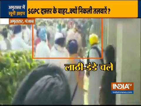 Clash breaks out between SGPC, Sikh activists over missing copies of Guru Granth Sahib