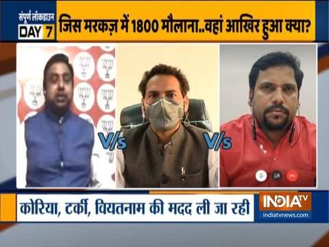 क्या तब्लीगी जमात ने निज़ामुद्दीन मरकज़ में दिल्ली सरकार के निषेधात्मक आदेशों का उल्लंघन किया?