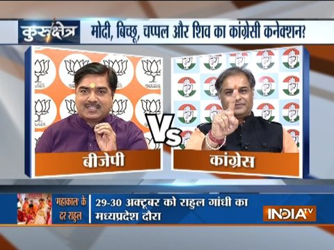 Kurukshetra: Debate on BJP-Congress spar over 'temple politics' ahead of MP elections