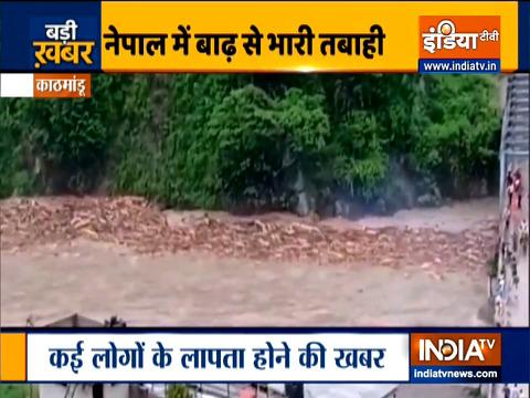 नेपाल में बाढ़ के कहर से एक की मौत, दर्जनों लापता
