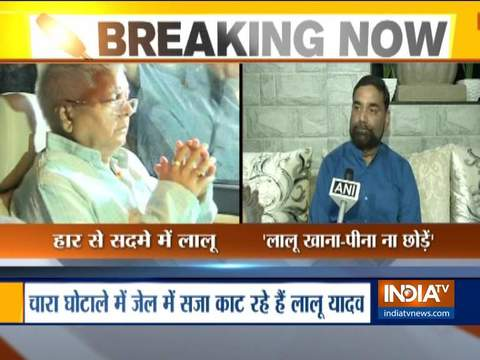 Lalu Yadav's health deteriorates after he quits food post RJD's failure in Lok Sabha election