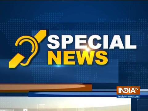 विशेष समाचार | 17 फरवरी, 2020