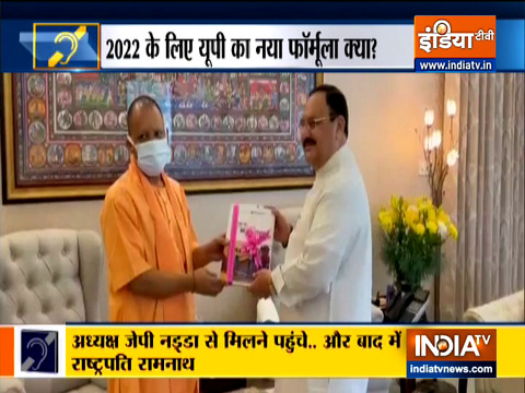 Special News | UP CM Yogi meets BJP chief JP Nadda
