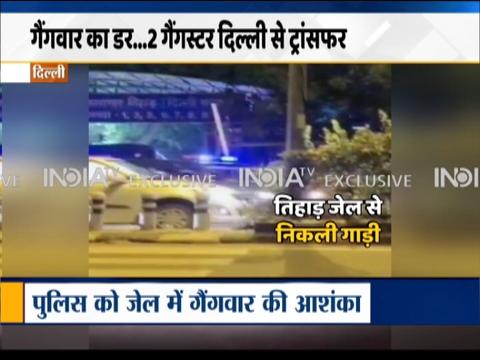 ब्रेकिंग न्यूज़ | दिल्ली पुलिस ने दिल्ली के जेलों में गैंगवार की जताई आशंका, जेलों में हाई अलर्ट जारी