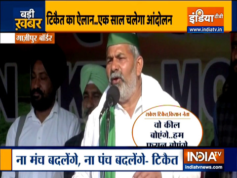 Rakesh Tikait makes stubborn pitch on Chakka Jam day