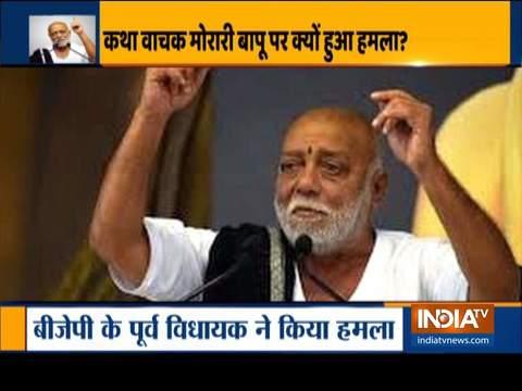 BJP ex-MLA tries to assault Ram Katha preacher Morari Bapu in Gujarat