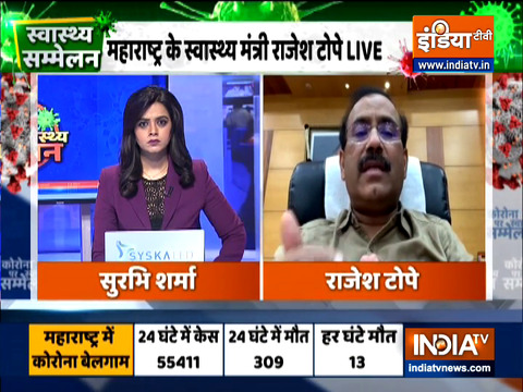 Will there be a lockdown in the state? Maharashtra  Health Minister Rajesh Tope clears the air