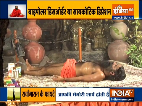 Swami Ramdev shares yogasanas for depression, bipolar disorder and anxiety
