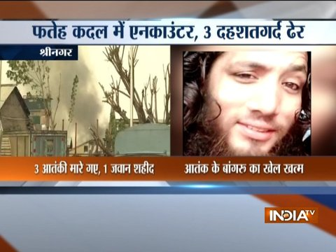 Fateh Kadal Gunfight: Three militants killed, 1 cop martyred in an encounter with security forces