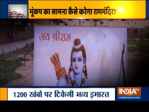 Ram Mandir construction has begun, will complete in next 36-40 months, says Trust