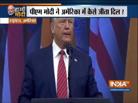 भारत और अमेरिका दोनों जानते हैं कि अपने देशों को सुरक्षित रखने के लिए हमें अपनी सीमाओं को सुरक्षित करना होगा: ट्रम्प