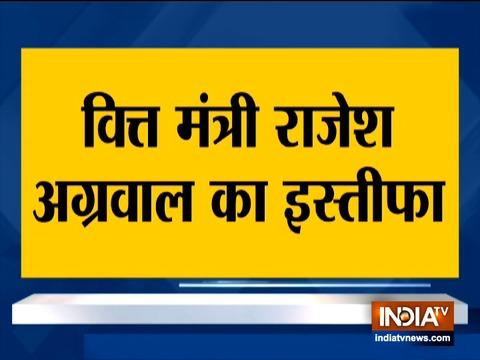 कैबिनेट विस्तार से पहले यूपी के वित्त मंत्री राजेश अग्रवाल ने दिया इस्तीफा
