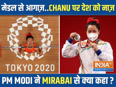 Mirabai Chanu creates history with silver medal at Tokyo Olympics
