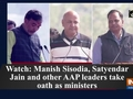 Watch: Manish Sisodia, Satyendar Jain and other AAP leaders take oath as ministers