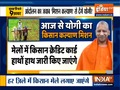 Top 9: UP govt to launch Kisan Kalyan Mission today to double farmers' income