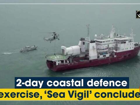 2-day coastal defence exercise, 'Sea Vigil' concludes