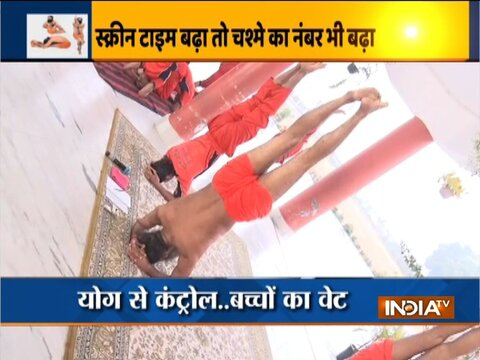 Sharpen children's eyesight with yogasanas from Swami Ramdev