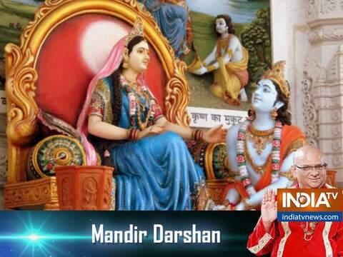 Today visit the Dewas Mata Tekri temple located in Madhya Pradesh