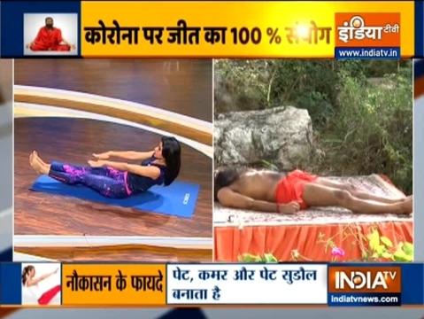 तेजी से वजन घटाने के लिए करें स्वामी रामदेव के बताए ये योगासन