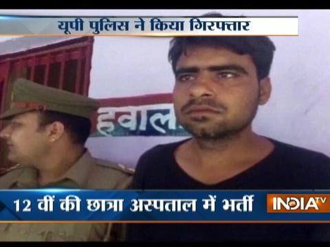 Three youths poured acid on a girl in Mathura, one held