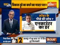 Khabar Se Aage: Gangster Vikas Dubey has been arrested but what lies beyond?
