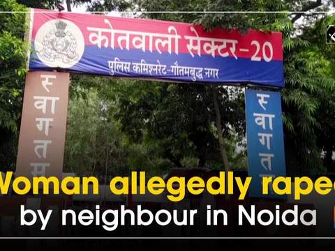 Woman allegedly raped by neighbour in Noida