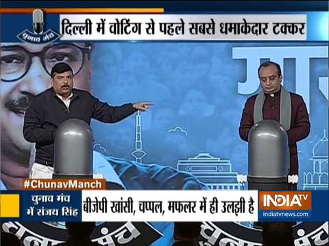 BJP has no right to lecture us on insulting Purvanchalis: Sanjay Singh