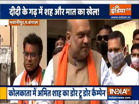 Chunav Dhamaka: Amit Shah holds roadshow in Kolkata's Bhawanipur