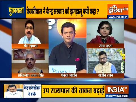 मुकाबला: जहां गैर बीजेपी सरकार.. वहां क्यों है तकरार?