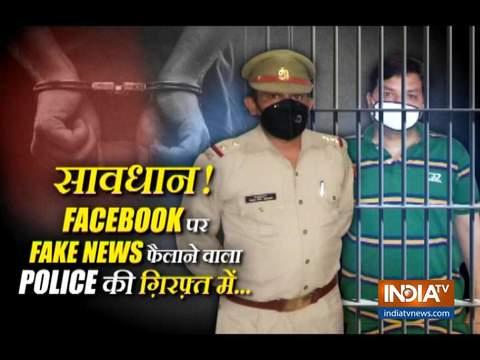 फेसबुक पर कोरोना को लेकर फर्जी खबर फैलाने के आरोप में नोएडा पुलिस ने एक शख्स को गिरफ्तार किया