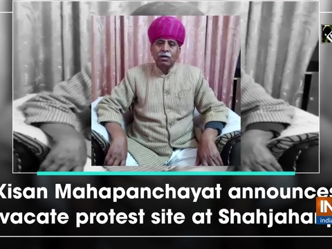 Kisan Mahapanchayat announces to vacate protest site at Shahjahanpur