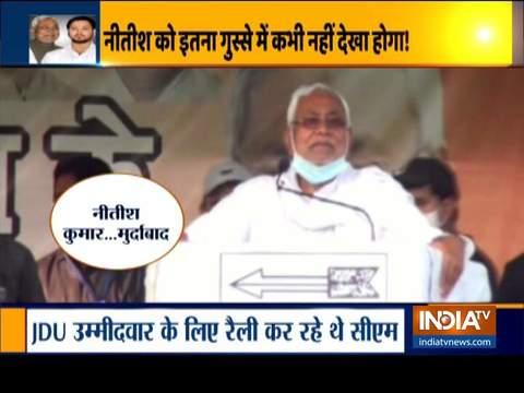 Bihar Polls 2020: पहले चरण के लिए आज थम जाएगा प्रचार, पटना जिले की पांच सीटों पर होगा मतदान