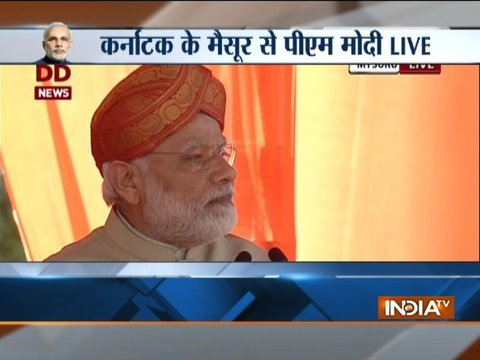 PM Narendra Modi addresses public rally in Mysuru