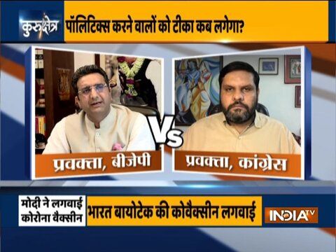 Kurukshetra| BJP-Congress exclusive debate on PM Modi's Covid vaccination