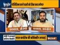 Kurukshetra| BJP-Congress exclusive debate on PM Modi's Covid vaccination