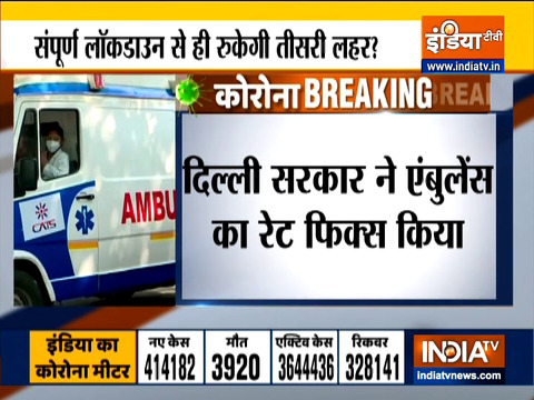 Delhi Government Caps Ambulance Rates For Covid Patients