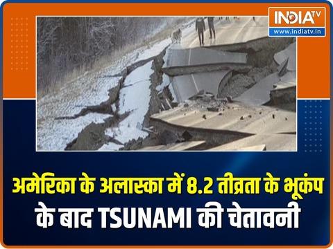 8.2 magnitude earthquake strikes Alaskan Peninsula, tsunami warning issued