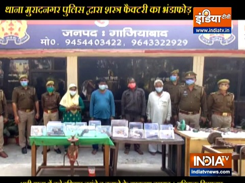 Illegal arms making factory busted in Muradnagar, Ghaziabad