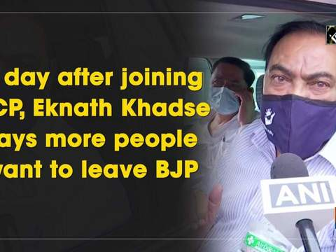 A day after joining NCP, Eknath Khadse says more people want to leave BJP