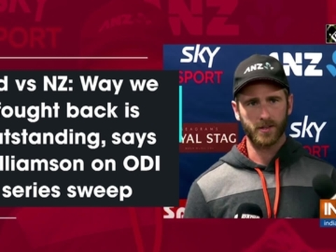Ind vs NZ: Way we fought back is outstanding, says Williamson on ODI series sweep