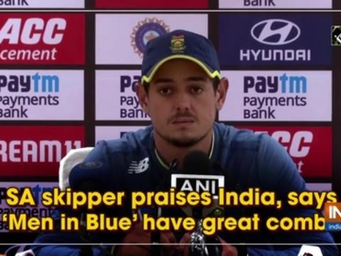 SA skipper praises India, says 'Men in Blue' have great combo